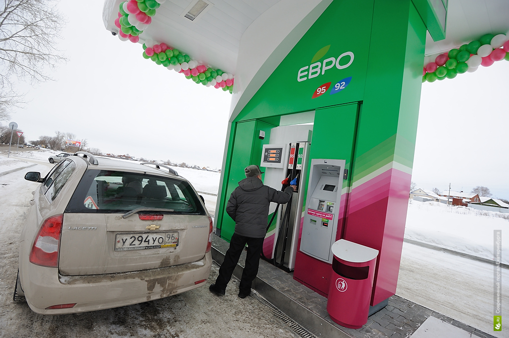 Мониторинг 66.ru: солярка дорожает и приближается к 32 рублям за литр!