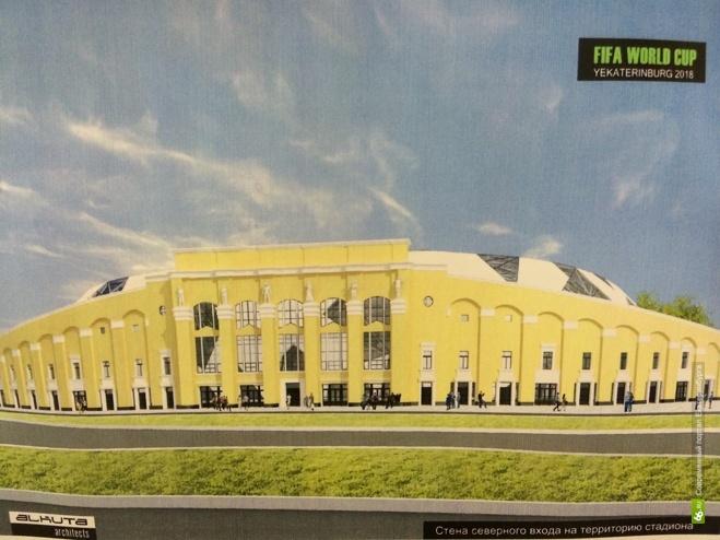 Центральный стадион будут перестраивать три года