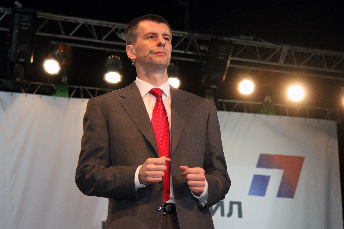 Наигрался: Прохоров решил завязать с политикой