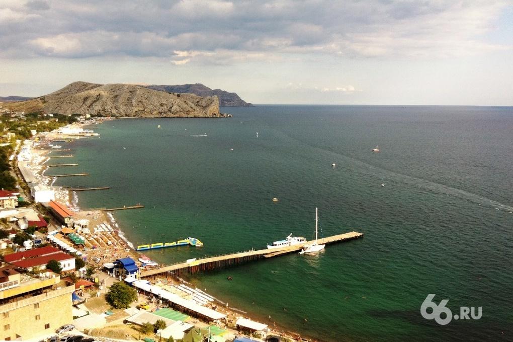 Генпрокуратура Украины начала разбираться в потере Крыма