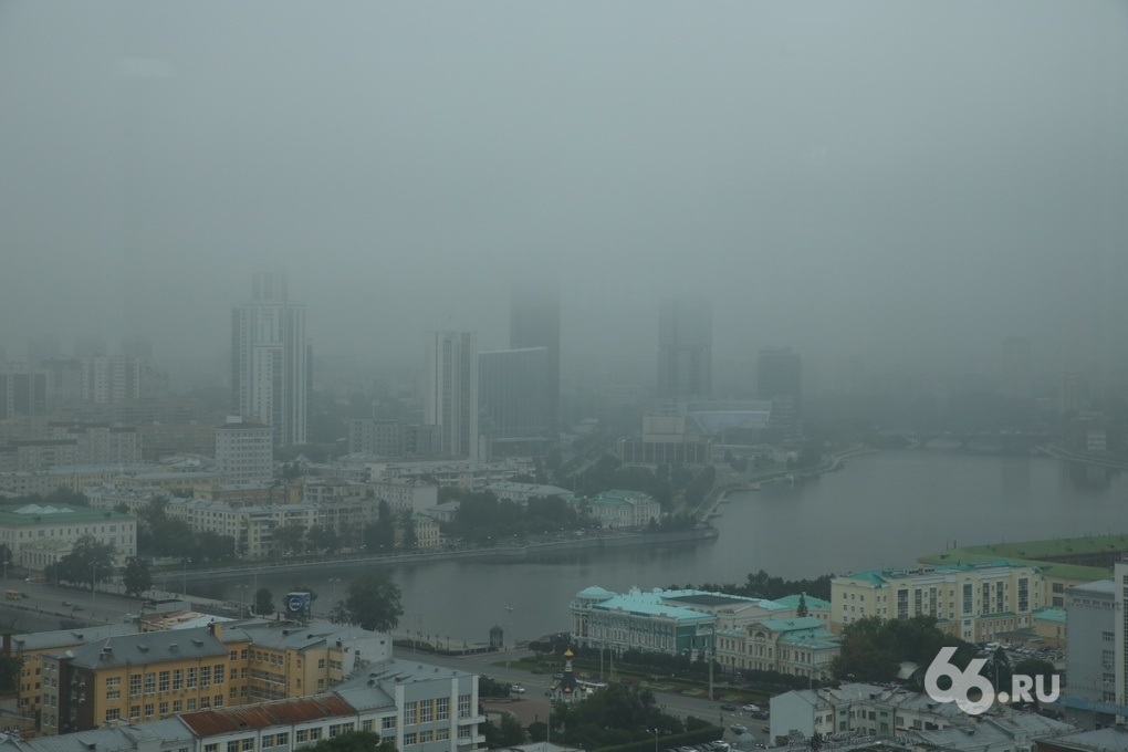 Екатеринбург накрыло сплошным туманом