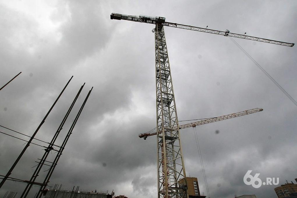 Прогноз УПН: в 2015 году цены на недвижимость упадут на 15%