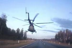 Военные показали высший пилотаж над трассой под Каменском-Уральским