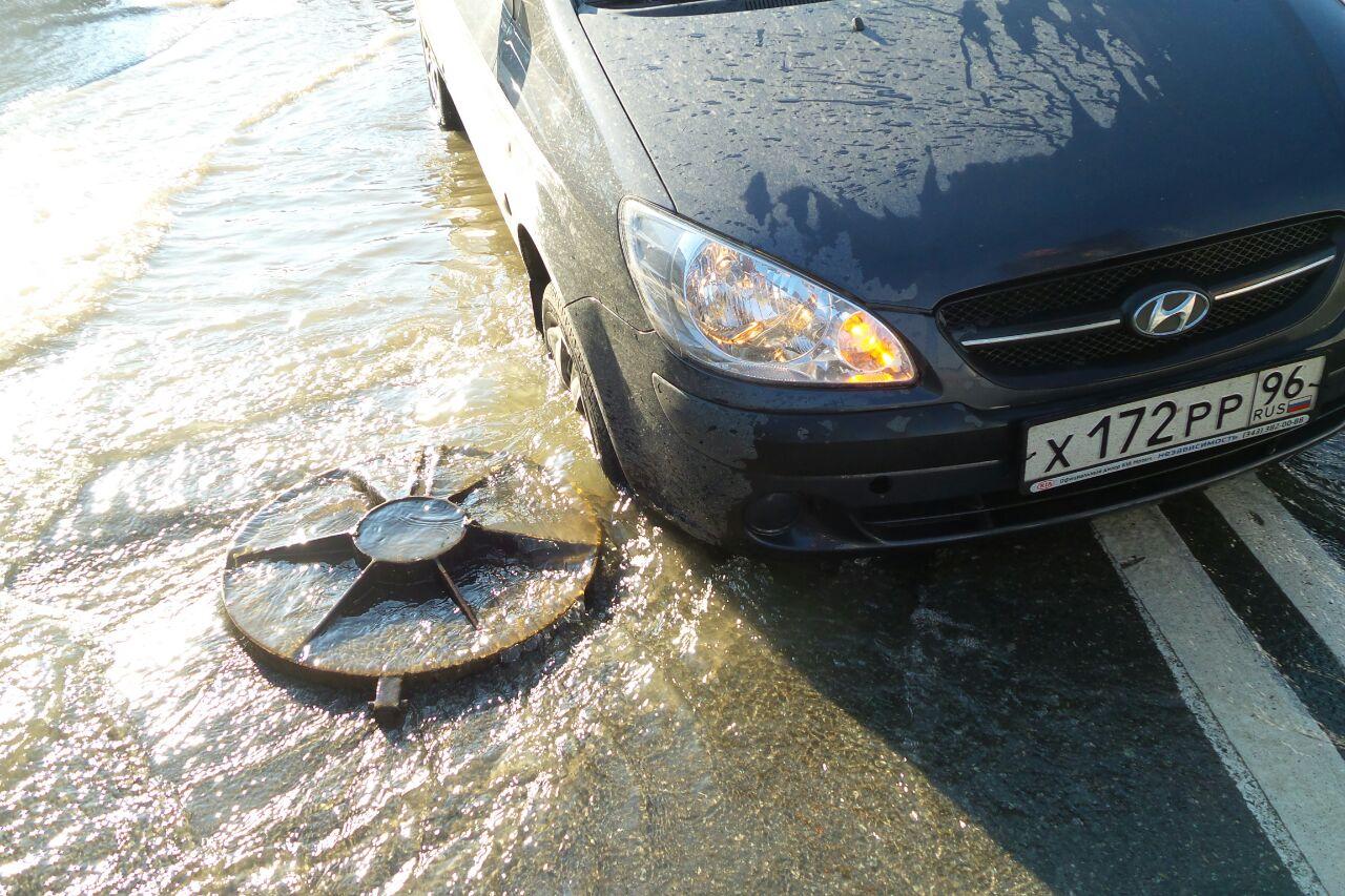 Коммунальное ЧП в Екатеринбурге: затопило Московскую