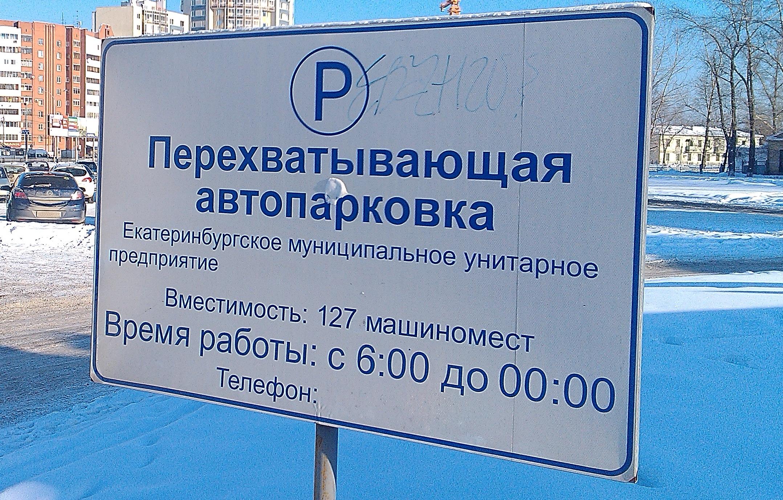 Мы нашли парковочные места в центре города. Вот карта