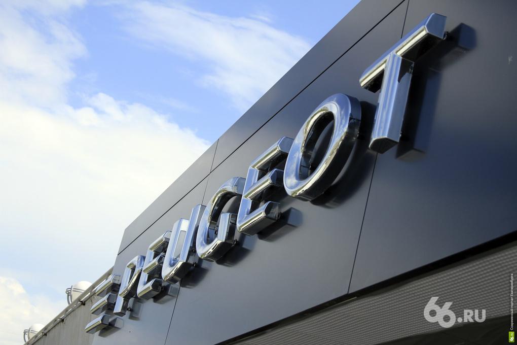 Opel и Peugeot продают машины себе в убыток