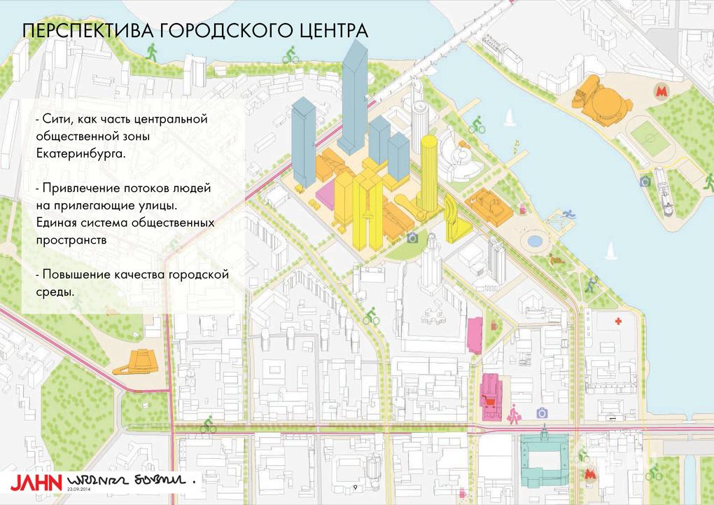 УГМК взяла на строительство «Екатеринбург-Сити» 25 лет