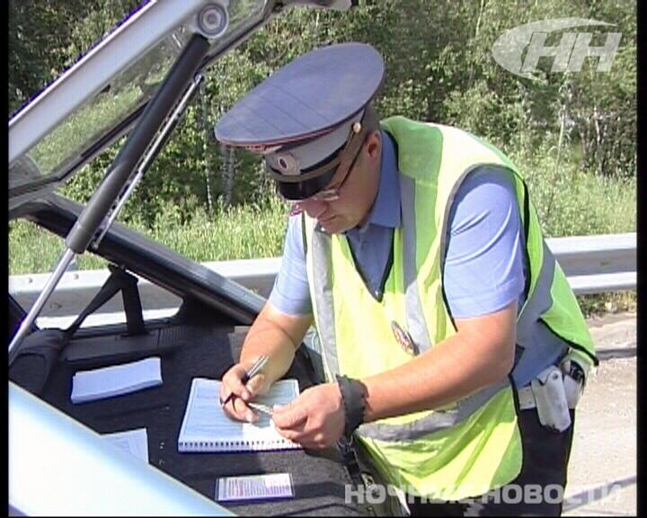ГИБДД ловила нарушителей на Новомосковском тракте