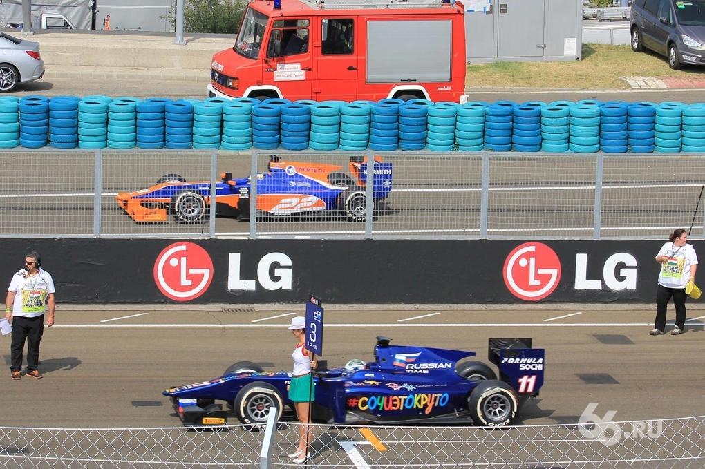 Сочинской трассе «Формулы-1» помогут кредитом