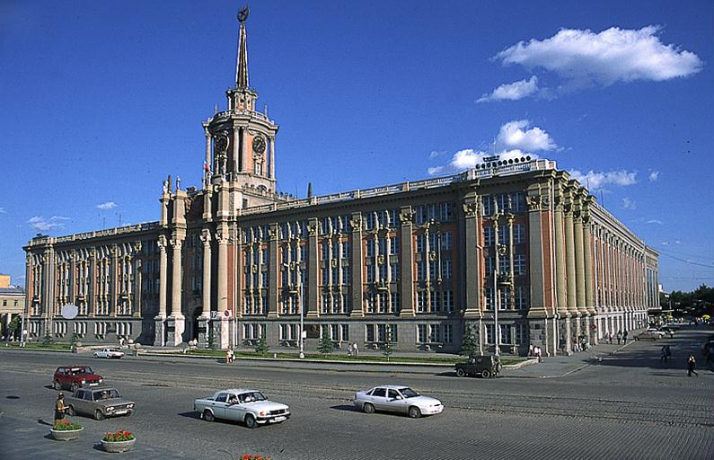 Власти Екатеринбурга предлагают изменить устав города