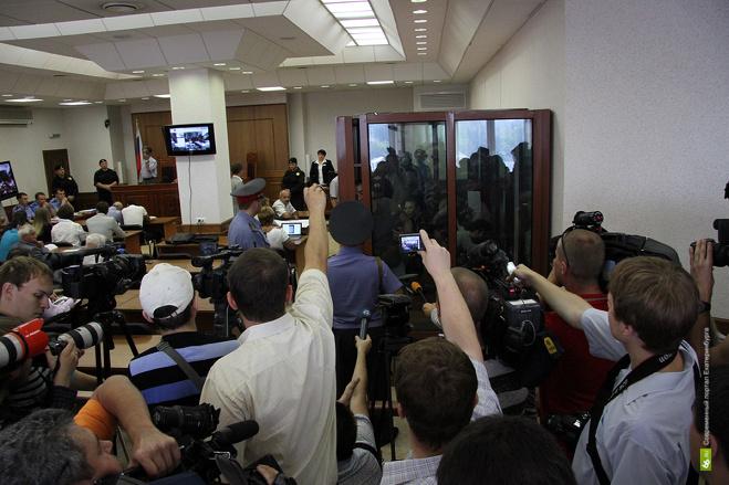 Потерпевшие и осужденные по Сагре обжаловали приговор суда