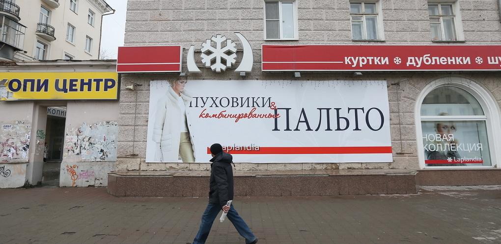 Мэрия Екатеринбурга избавит исторические памятники от треш-рекламы и кондиционеров