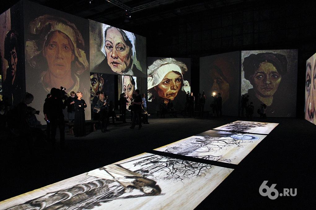 Это успех. Австралийское шоу о жизни и смерти Ван Гога посмотрели 50 тыс. жителей Екатеринбурга