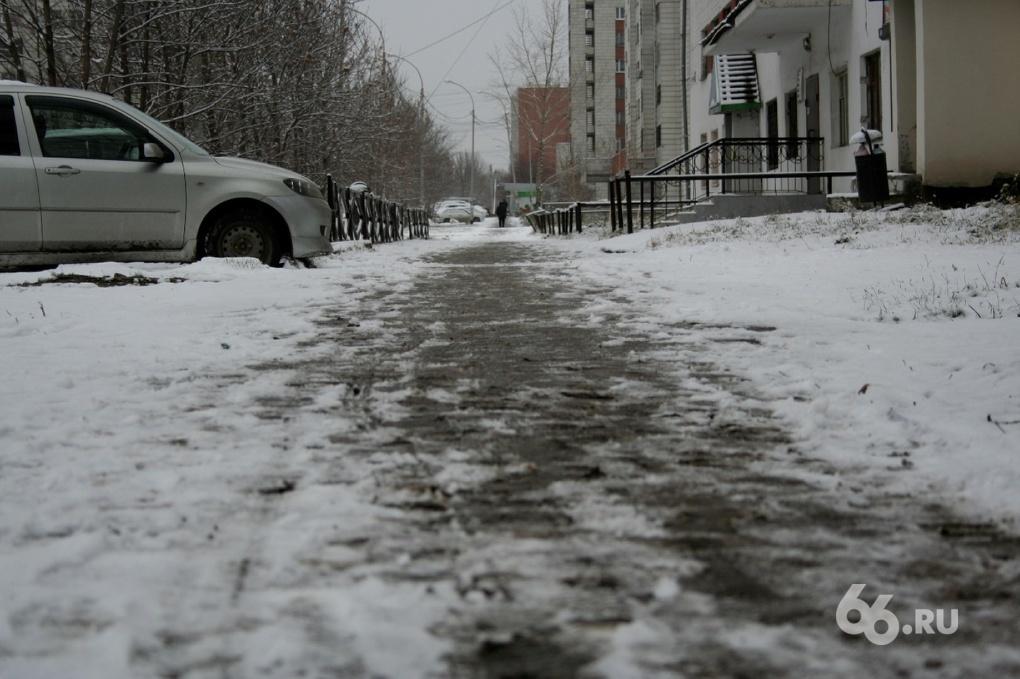 Екатеринбург засыпало снегом: на неделе в уральской столице похолодает