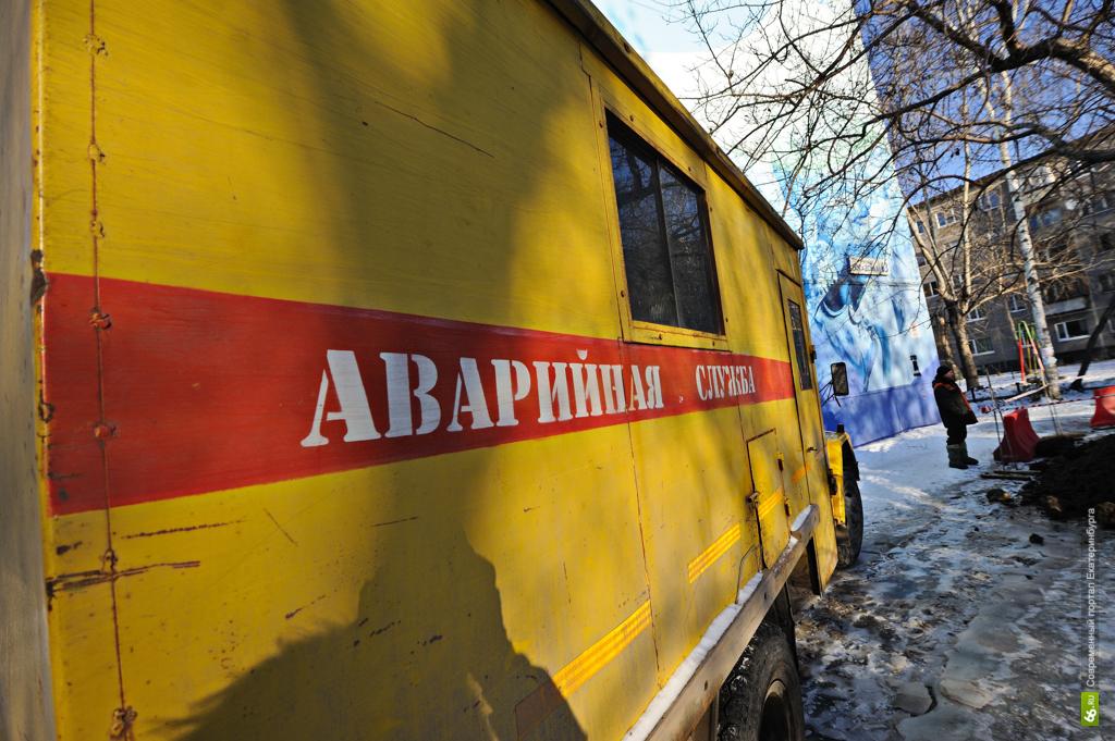 На Степана Разина — Большакова ликвидируют коммунальное ЧП