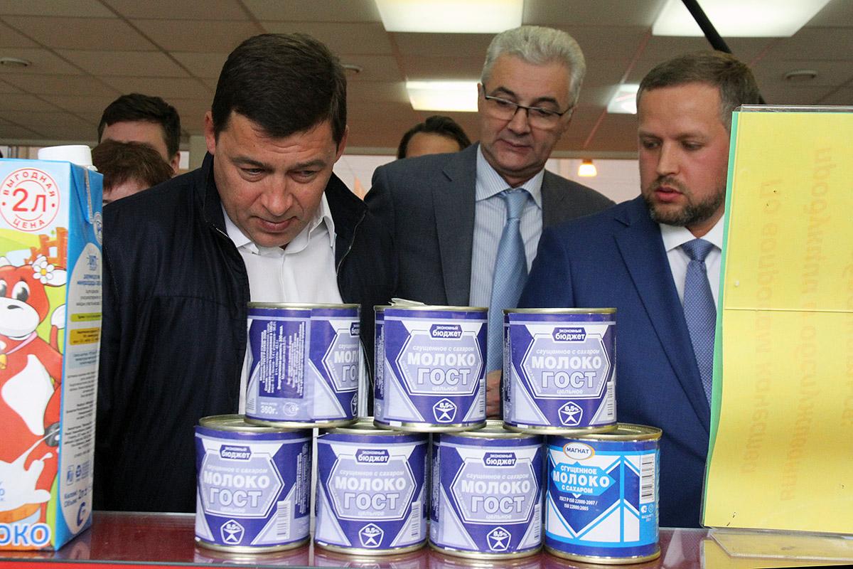 Рейд по рынку: губернатор лично выискивал тех, кто повышает цены на продукты