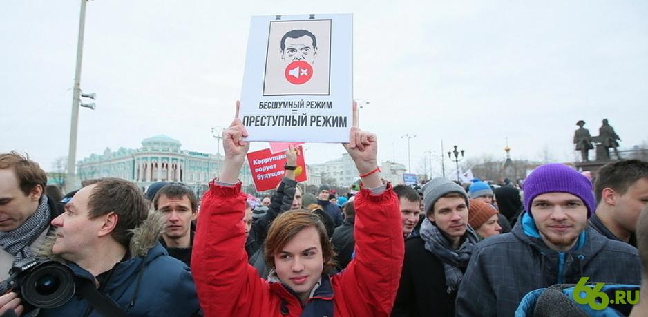 Глава департамента молодежной политики: «Мы были созданы для того, чтобы молодежь не ходила на митинги»