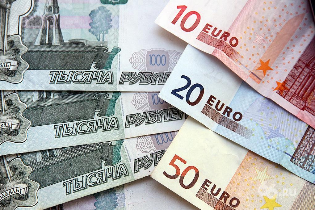 Не выросло. Рубль после резкого укрепления снова дешевеет