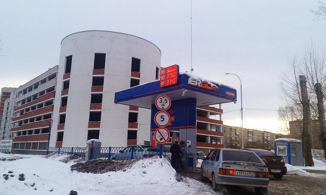 Мониторинг 66.ru: опять подорожали АИ-92 и солярка!