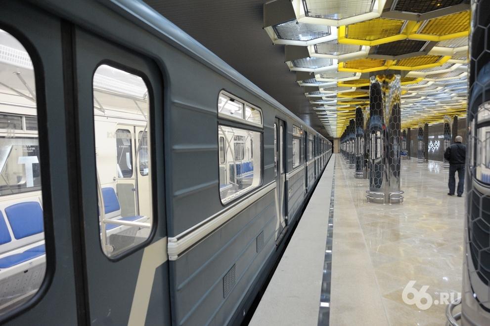 Киоски в метро Екатеринбурга уберут до конца мая. Безопасность ни при чем