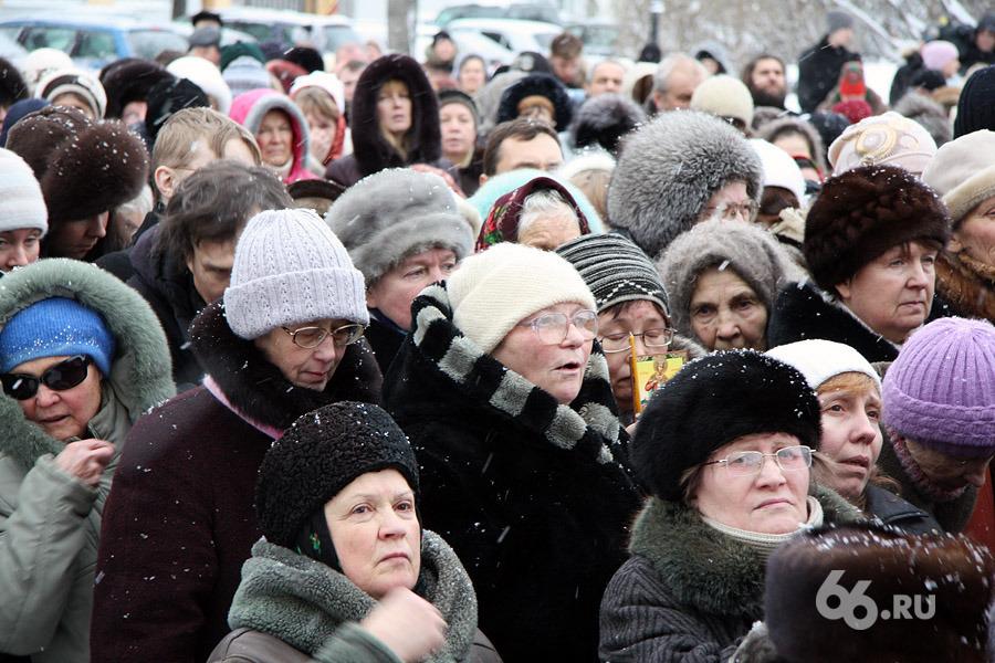 Россиян не волнует курс доллара и ограничения на зарубежные поездки