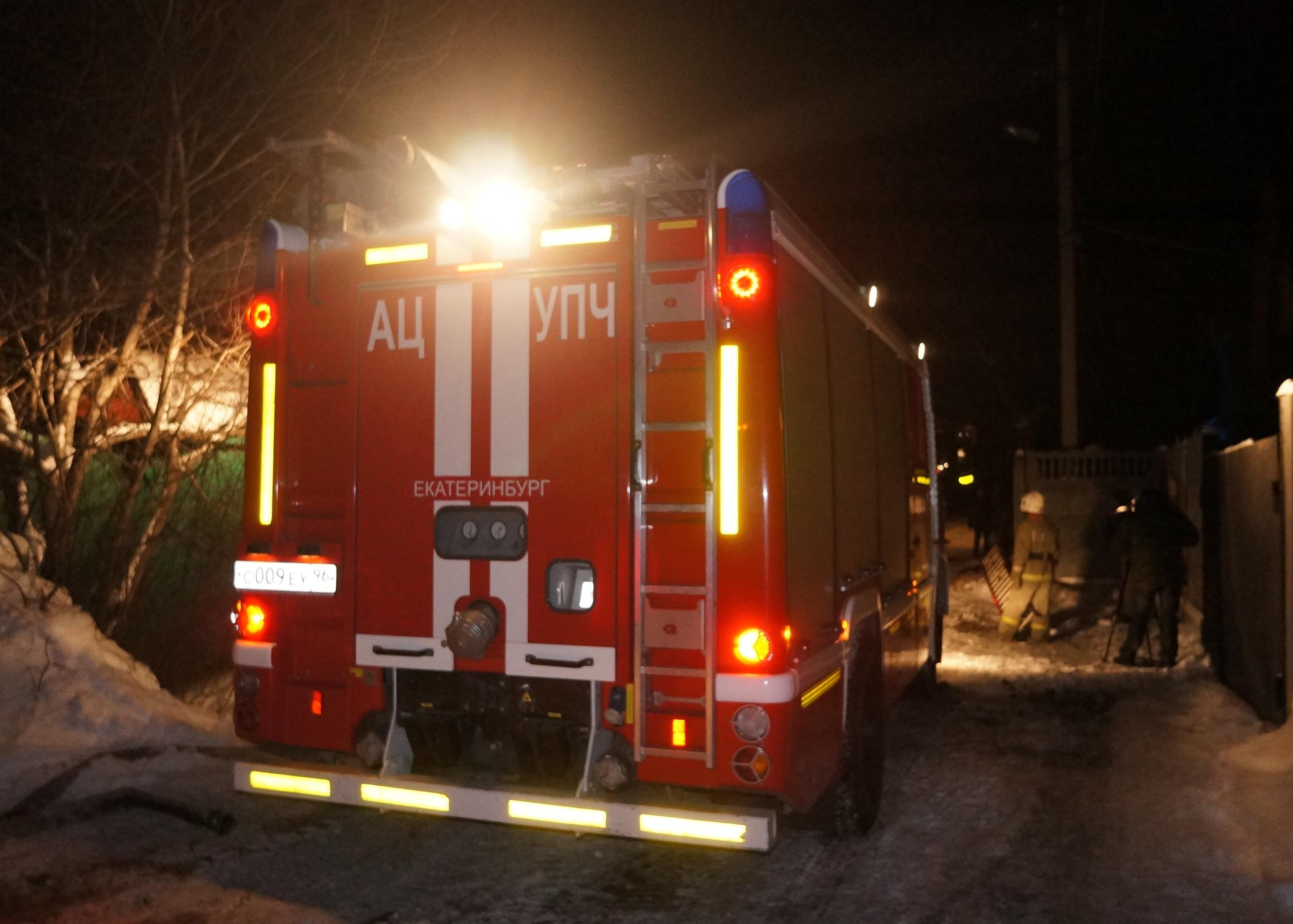 При пожаре в Екатеринбурге сгорел мужчина