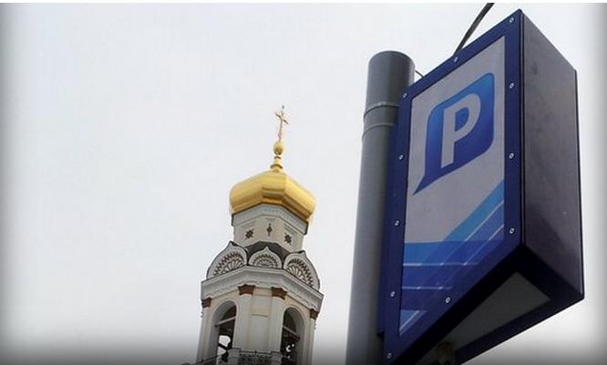 Завтра в центре Екатеринбурга заработают паркоматы