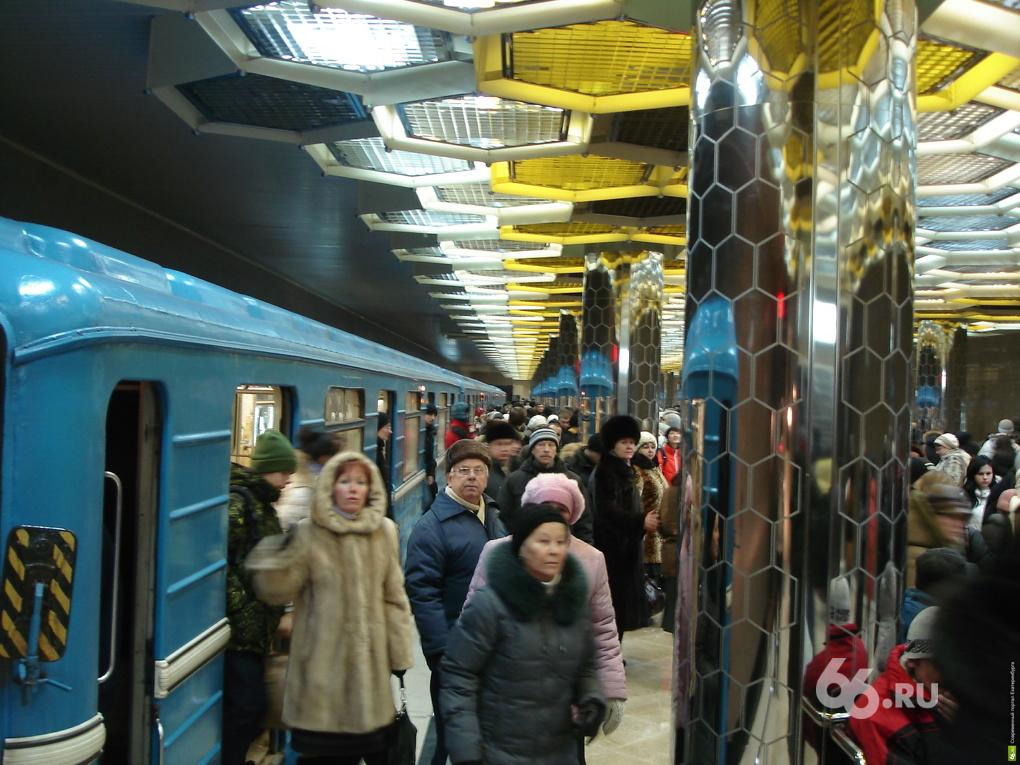 Екатеринбургское метро обсудят в Совете Федерации
