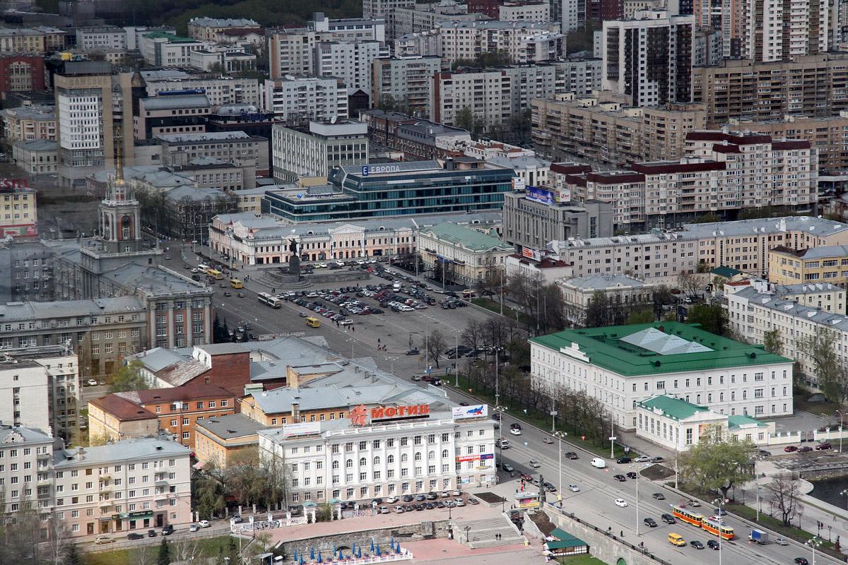 Федеральные власти уменьшили финансирование Свердловской области