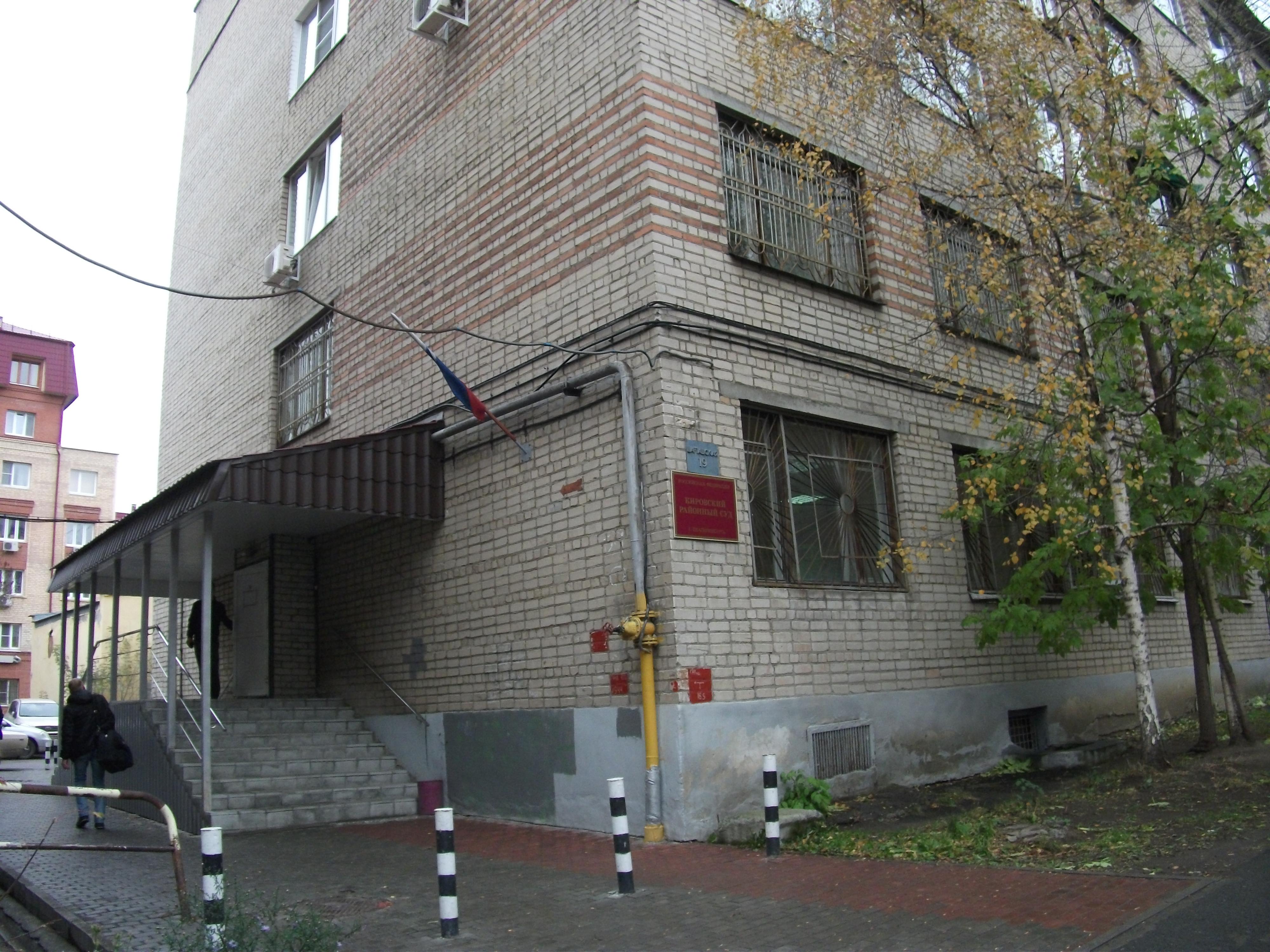 «Ты кого снимаешь, дядя?» В Екатеринбурге стартовал суд над Игорем Новоселовым