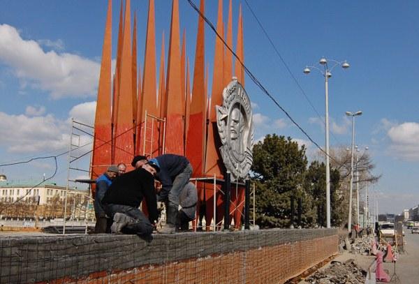 На место «красных знамен» предложили перенести границу Европы и Азии