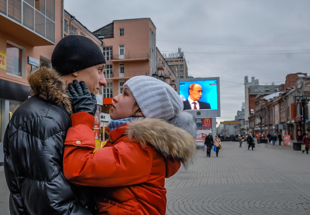 Онлайн 66.ru: президент России говорит со своим народом