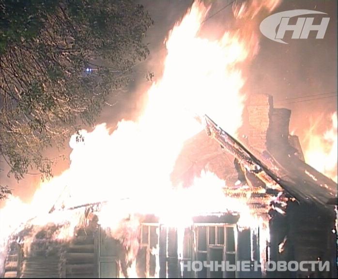 Ночью сгорел частный дом на Полежаевой