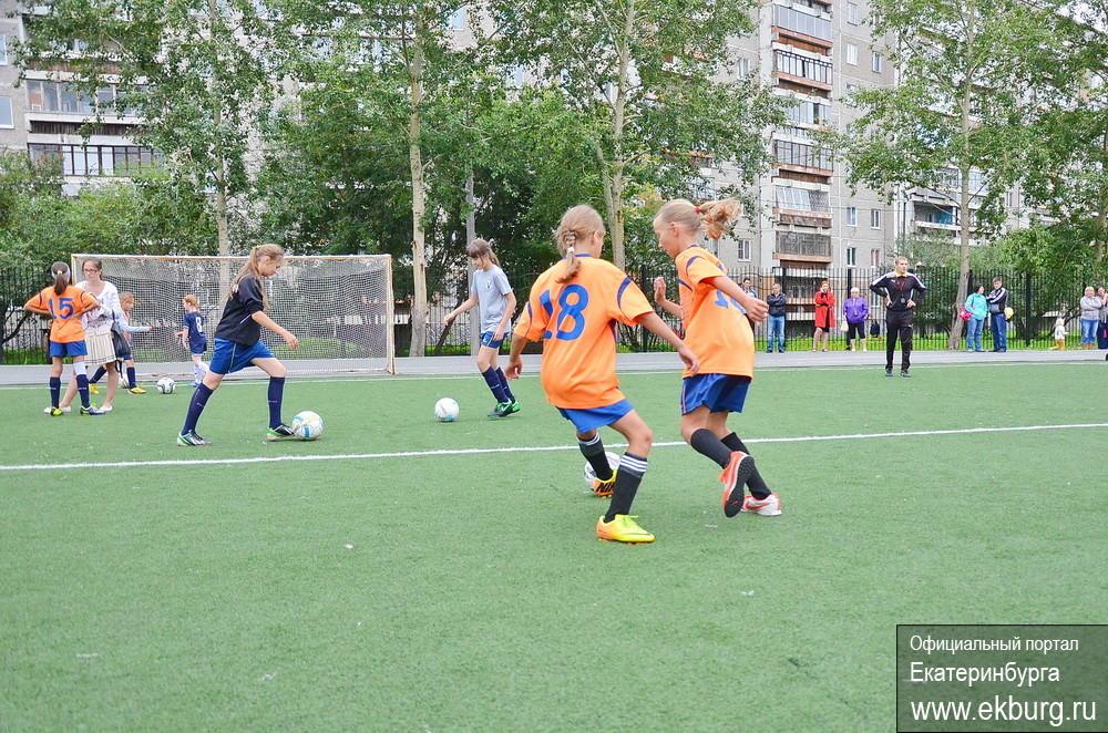 Лучшими футболистками России стали школьницы из Екатеринбурга