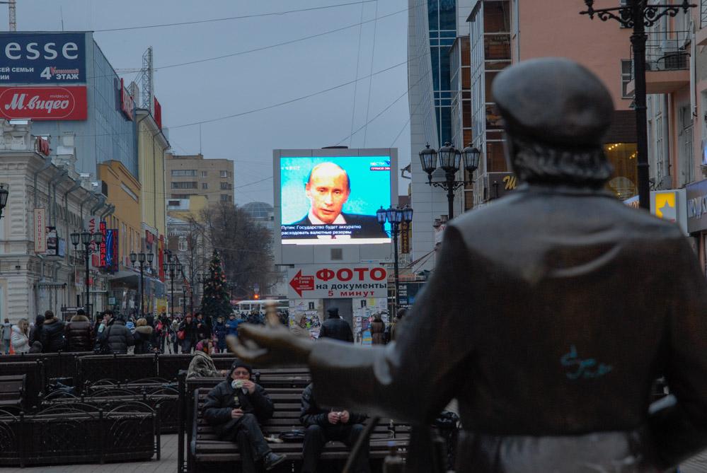 Владимир Путин согласовал цену спасения экономики России