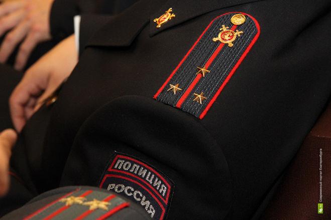 Оперуполномоченного ОВД Дегтярска поймали на служебном подлоге
