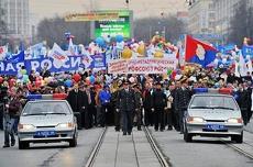 Россияне отмечают День весны и труда