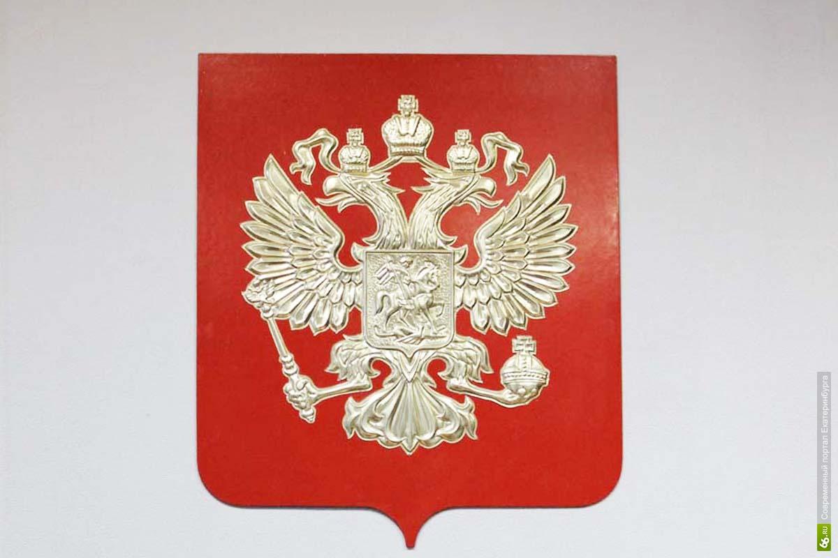 Житель Камышлова проведет почти 6 лет за решеткой за гибель двух человек