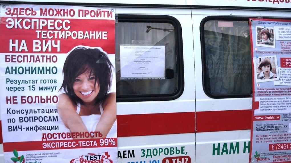 Руководство  увеличило Татарстану субвенции налекарства до1,08 млрд руб.