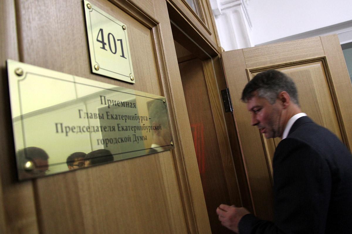 Евгений Ройзман отказывается праздновать 20-летие Конституции