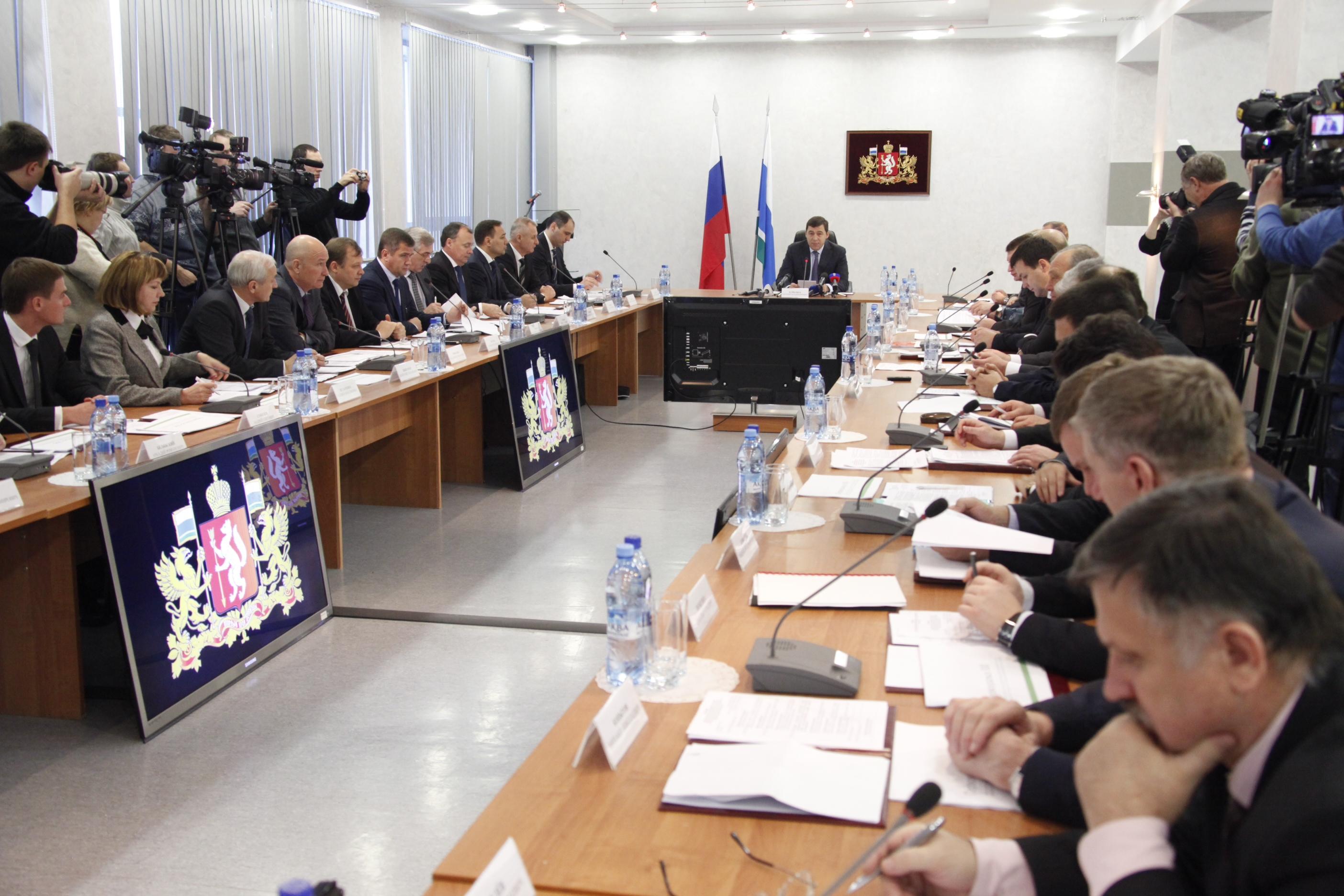 После отставки мятежного мэра Куйвашев решил развивать Первоуральск