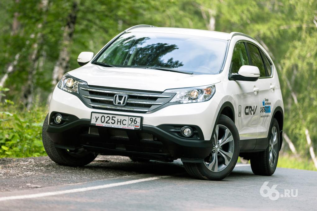Вот теперь годится! Пробуем Honda CR-V с мотором 2,4 л