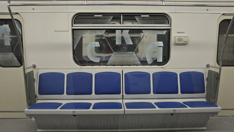 Поезда едут доГеологической: вЕкатеринбурге закрыли две станции метро