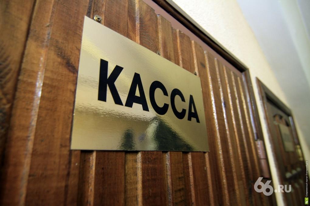 Экс-глава Егоршинского радиозавода утаил от налоговой 86 млн рублей