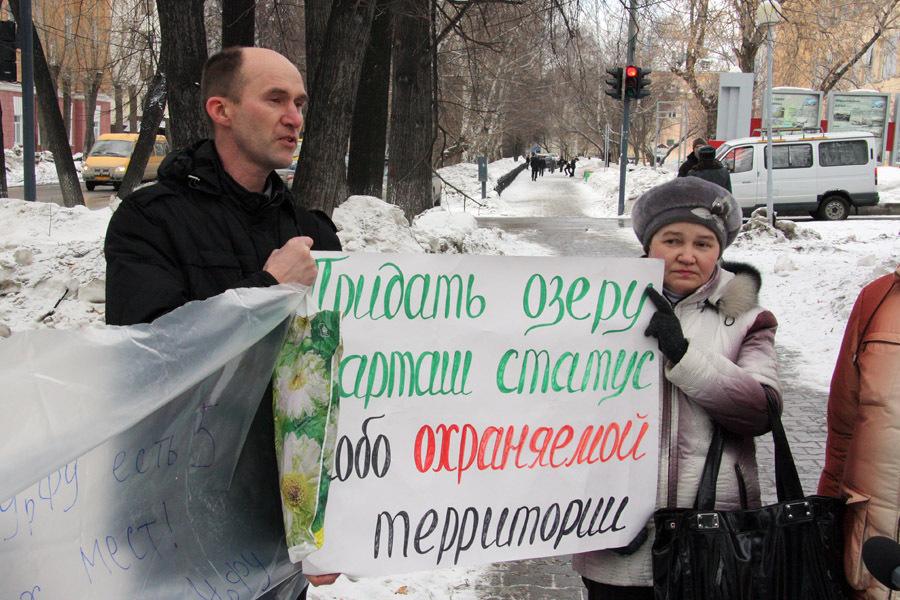 В Екатеринбурге сегодня обсуждали кампус УрФУ на Шарташе