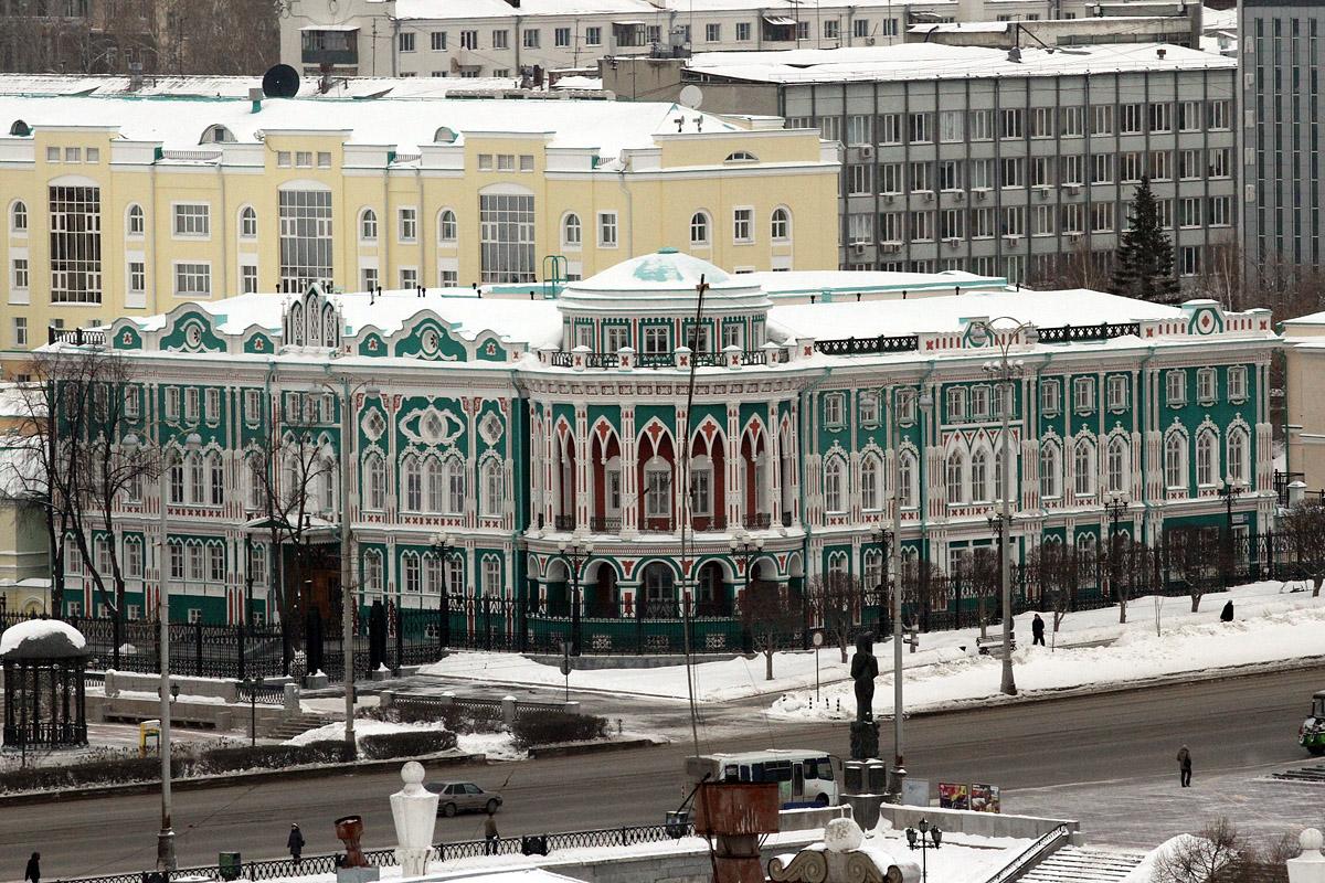 10 зданий в Екатеринбурге включат в список культурного наследия