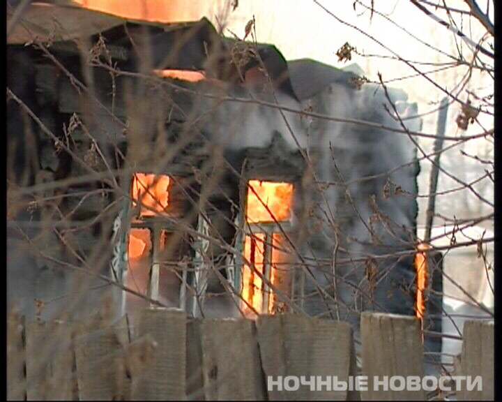 Огонь уничтожил жилой дом в Горном Щите