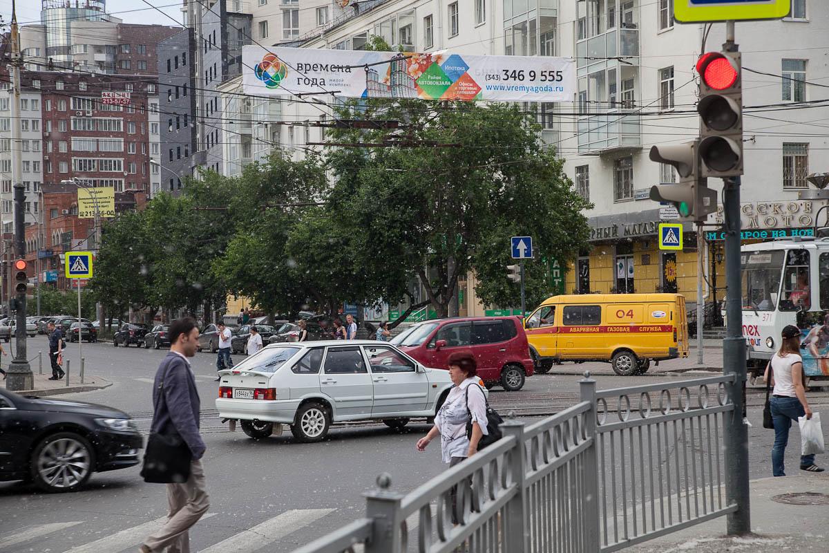 Мэрия может замедлить автомобилистов в центре города