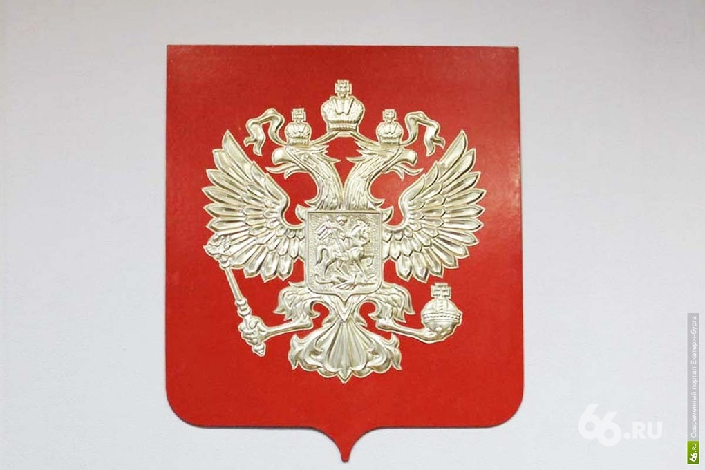 Свердловчанку будут судить за убийство четырехмесячного сына