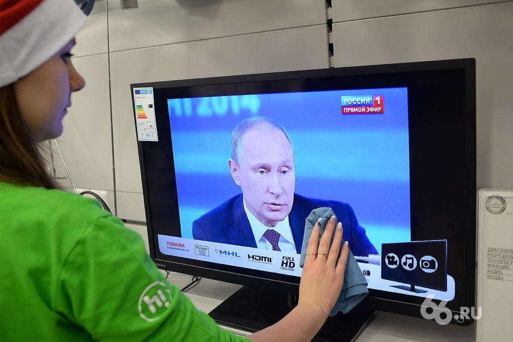 Журналисты потеряли Путина: президент не появлялся на публике больше недели